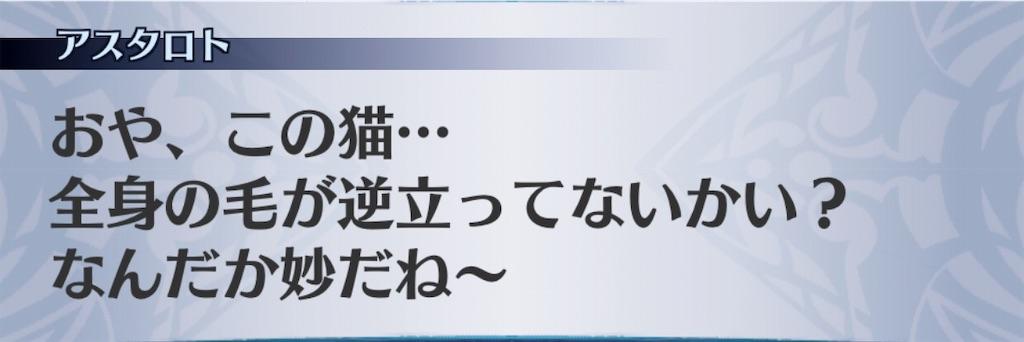 f:id:seisyuu:20190819174800j:plain