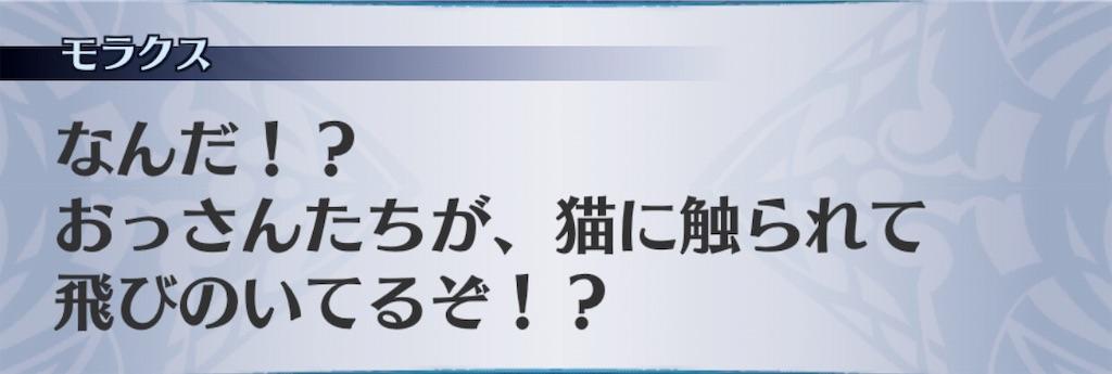 f:id:seisyuu:20190819174819j:plain