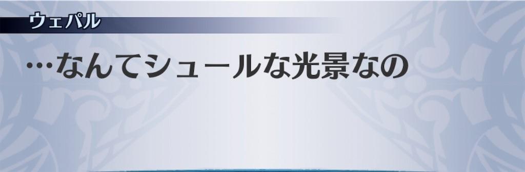 f:id:seisyuu:20190819174902j:plain