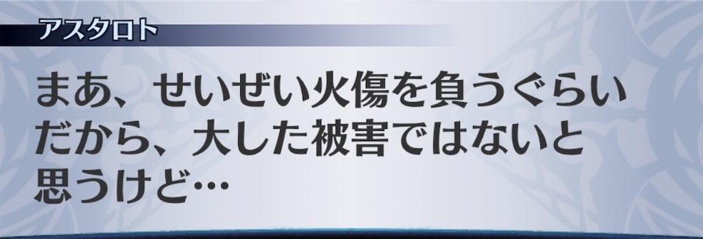 f:id:seisyuu:20190819174914j:plain