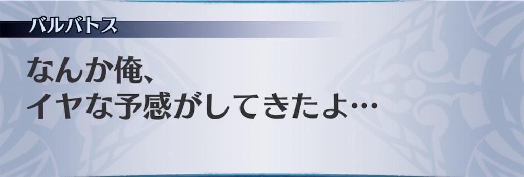 f:id:seisyuu:20190819175022j:plain