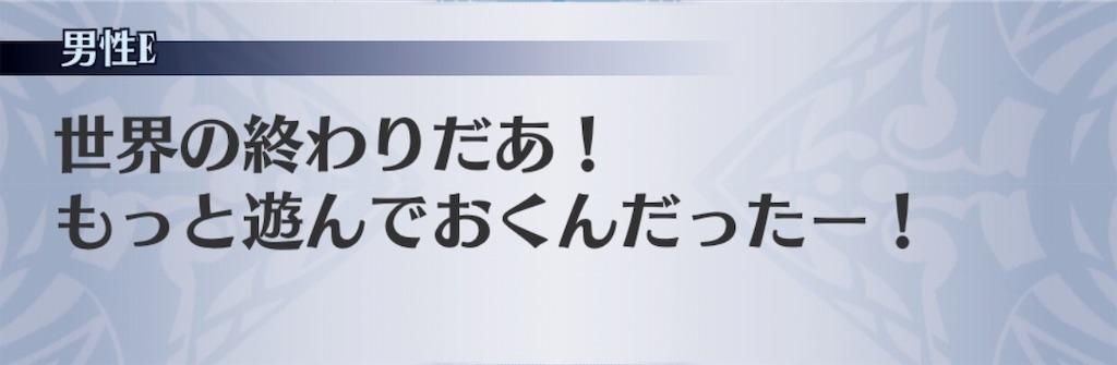 f:id:seisyuu:20190819175258j:plain
