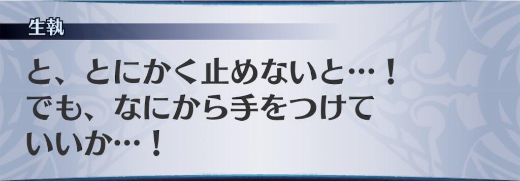 f:id:seisyuu:20190819175424j:plain