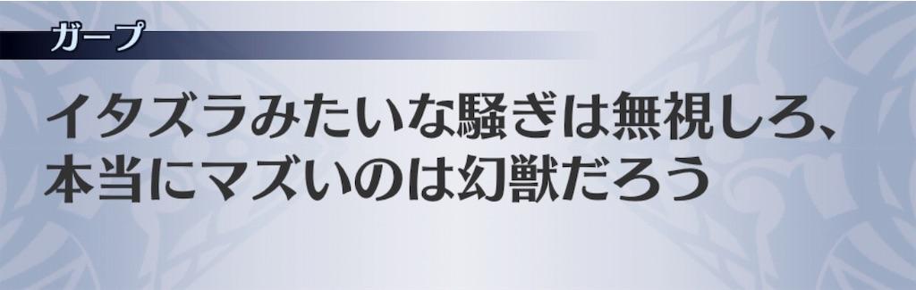 f:id:seisyuu:20190819175433j:plain