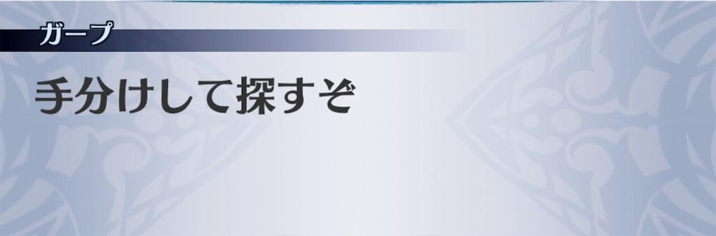 f:id:seisyuu:20190819175443j:plain
