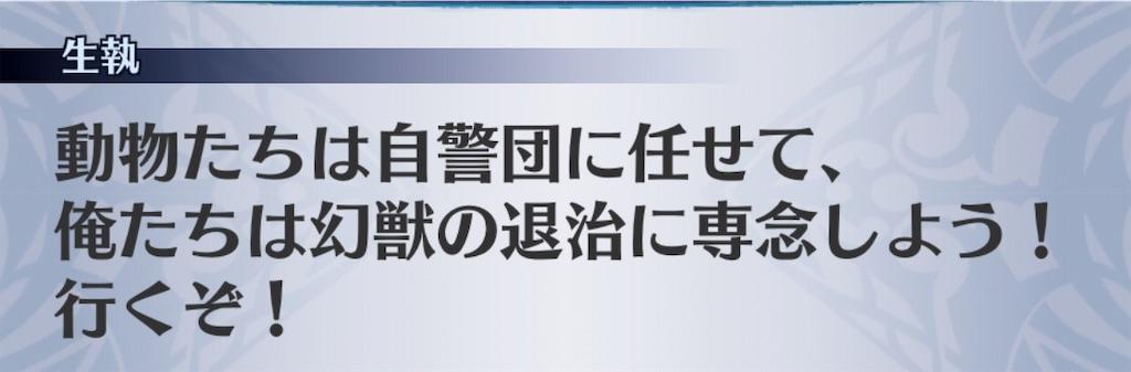f:id:seisyuu:20190819175451j:plain