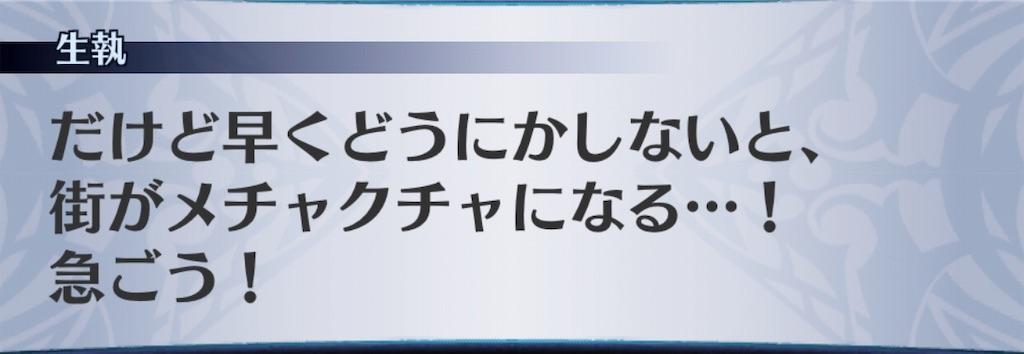 f:id:seisyuu:20190819175801j:plain