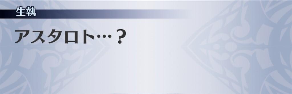 f:id:seisyuu:20190819175900j:plain