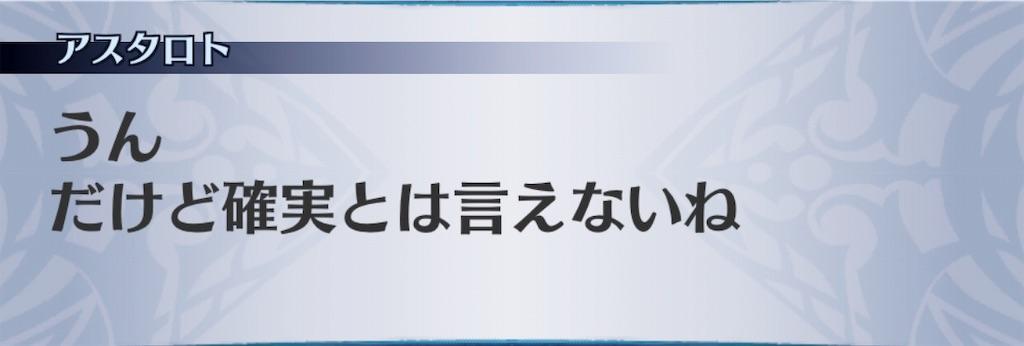 f:id:seisyuu:20190819175912j:plain