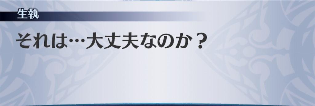 f:id:seisyuu:20190819180016j:plain