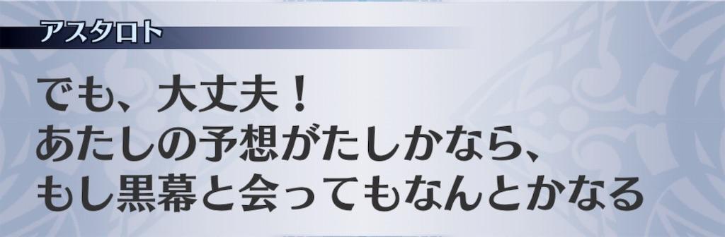 f:id:seisyuu:20190819180025j:plain