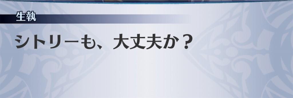 f:id:seisyuu:20190819180133j:plain