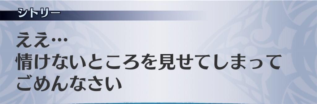 f:id:seisyuu:20190819180217j:plain