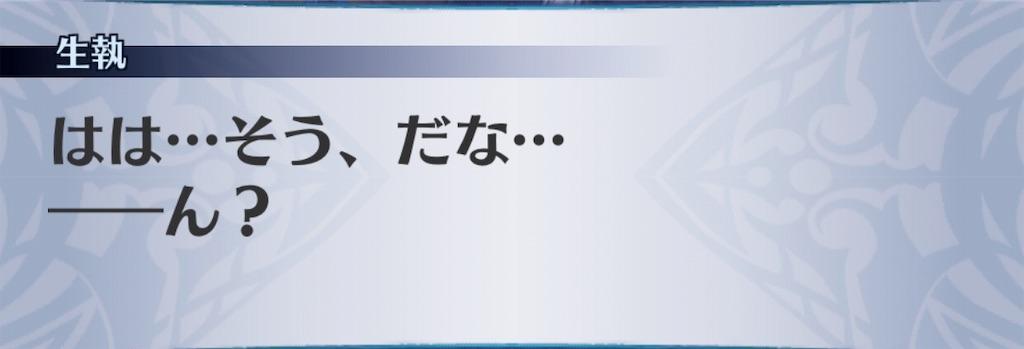 f:id:seisyuu:20190819180331j:plain