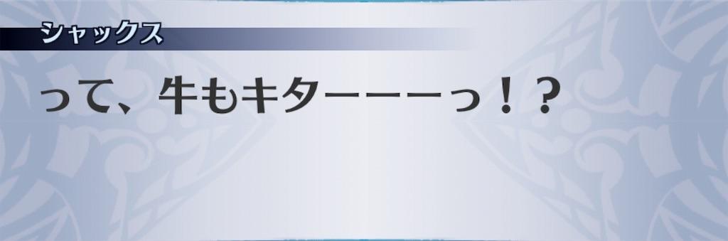 f:id:seisyuu:20190819180919j:plain