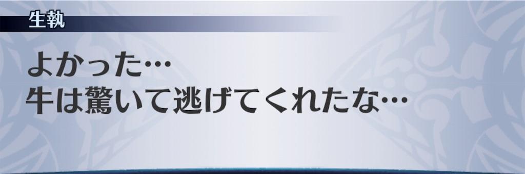 f:id:seisyuu:20190819181026j:plain