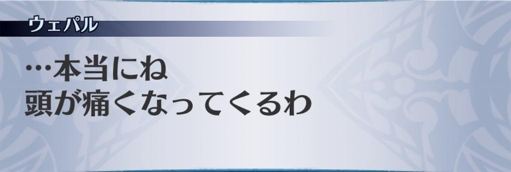 f:id:seisyuu:20190819181129j:plain
