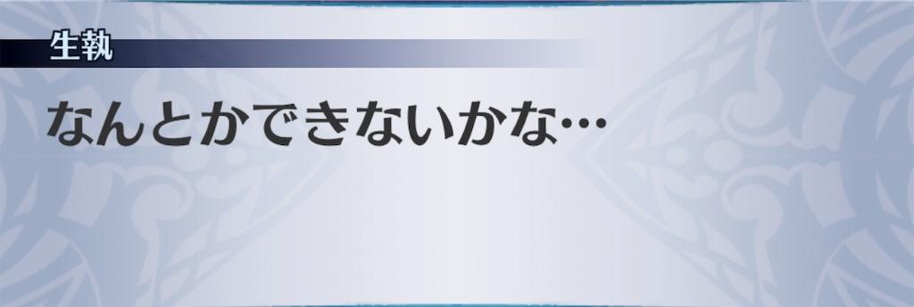 f:id:seisyuu:20190819181245j:plain