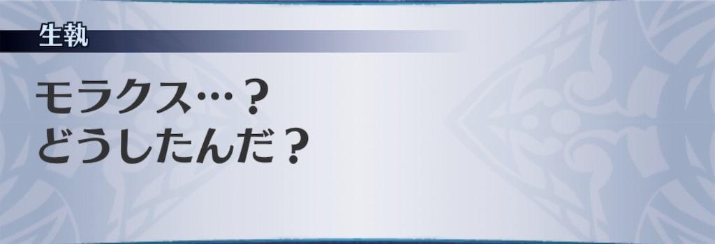 f:id:seisyuu:20190819181254j:plain