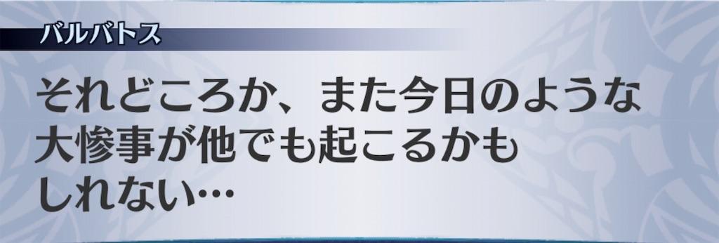 f:id:seisyuu:20190819181445j:plain