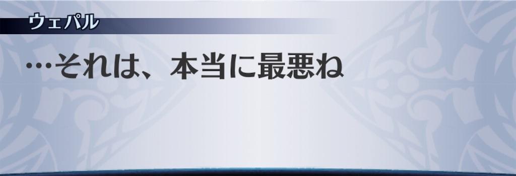 f:id:seisyuu:20190819181448j:plain