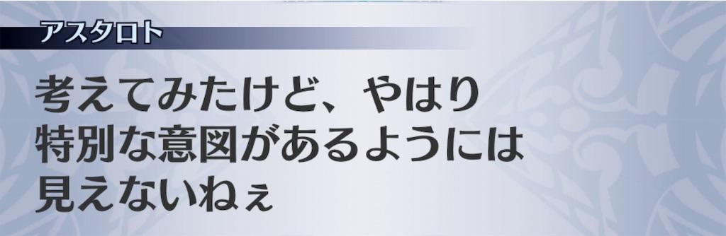 f:id:seisyuu:20190819181747j:plain