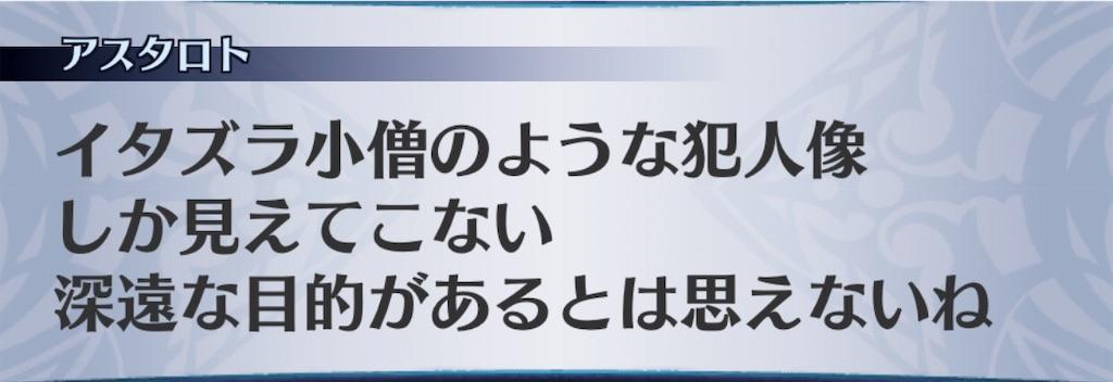 f:id:seisyuu:20190819181843j:plain