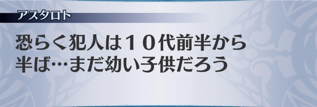 f:id:seisyuu:20190819181852j:plain