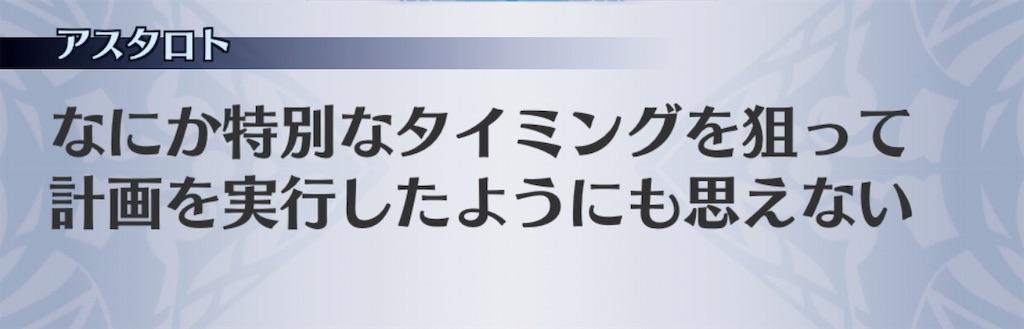 f:id:seisyuu:20190819181958j:plain