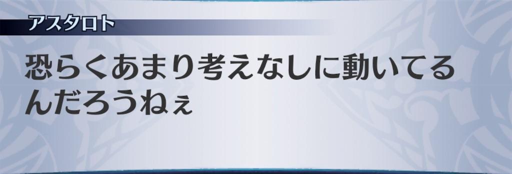 f:id:seisyuu:20190819182004j:plain