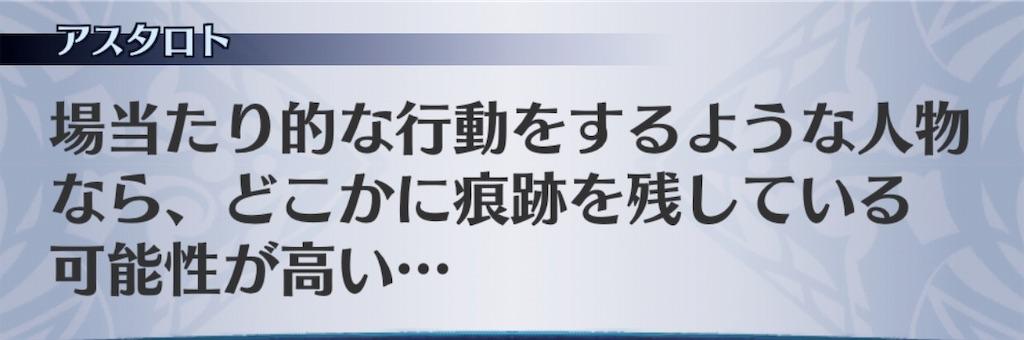 f:id:seisyuu:20190819182008j:plain