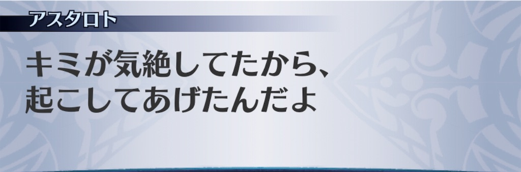 f:id:seisyuu:20190819182150j:plain