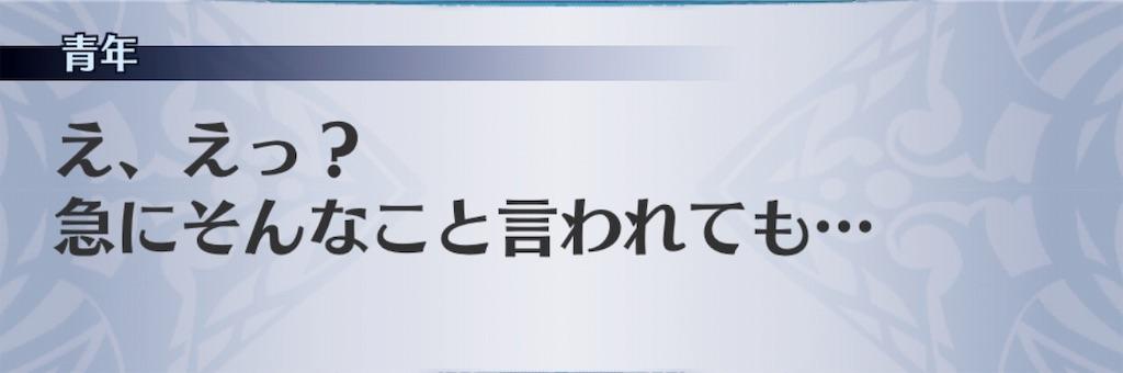 f:id:seisyuu:20190819182158j:plain