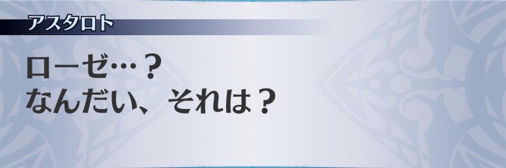 f:id:seisyuu:20190819182312j:plain