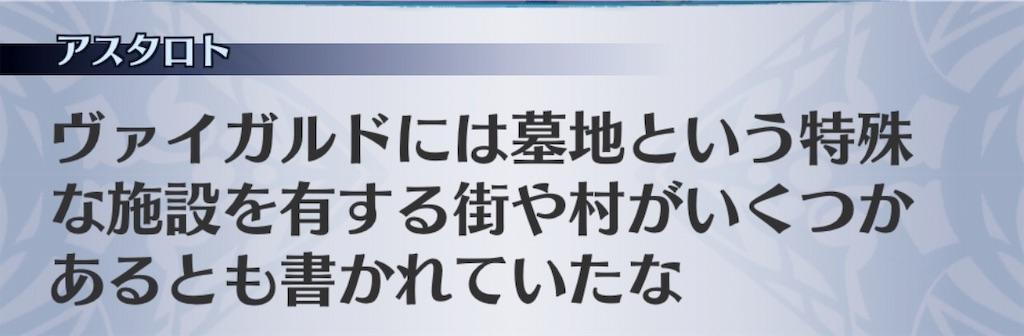 f:id:seisyuu:20190819182646j:plain