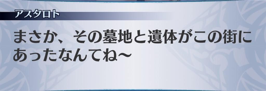 f:id:seisyuu:20190819182741j:plain