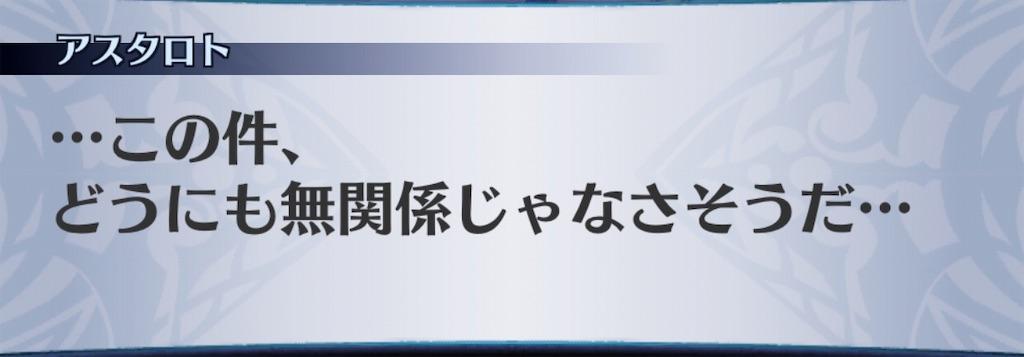 f:id:seisyuu:20190819182751j:plain