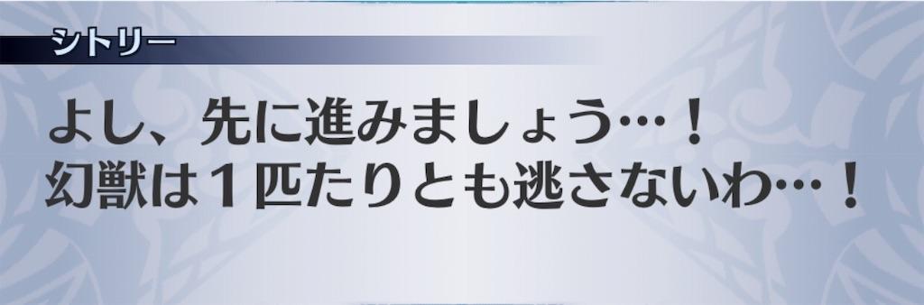 f:id:seisyuu:20190820183732j:plain
