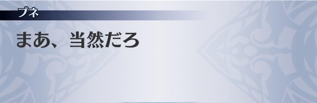 f:id:seisyuu:20190820183825j:plain