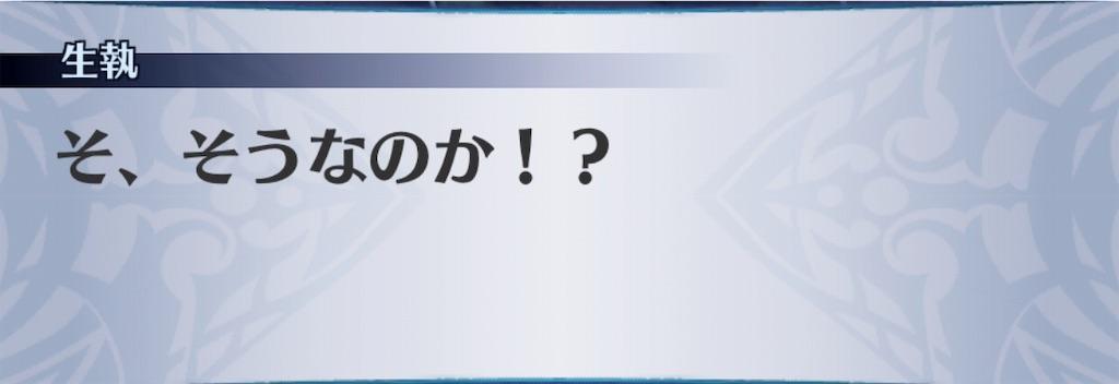 f:id:seisyuu:20190820183930j:plain