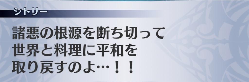 f:id:seisyuu:20190820184115j:plain