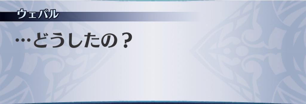 f:id:seisyuu:20190820184124j:plain