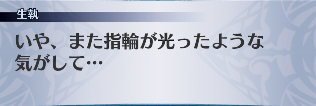 f:id:seisyuu:20190820184130j:plain