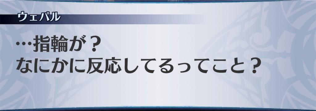 f:id:seisyuu:20190820184134j:plain