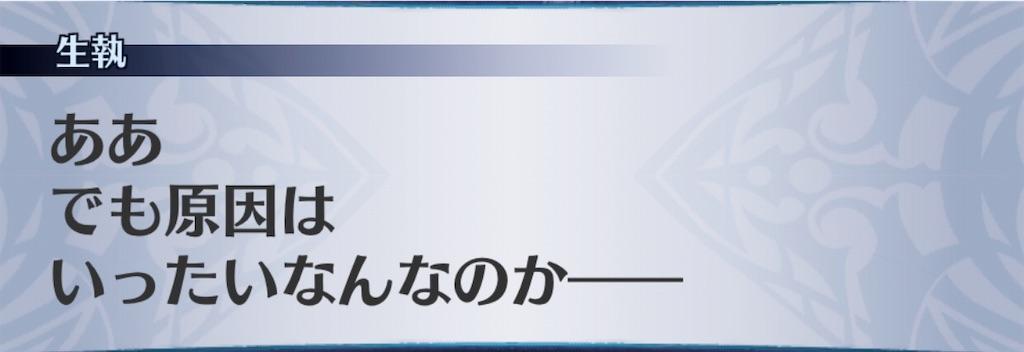 f:id:seisyuu:20190820184140j:plain