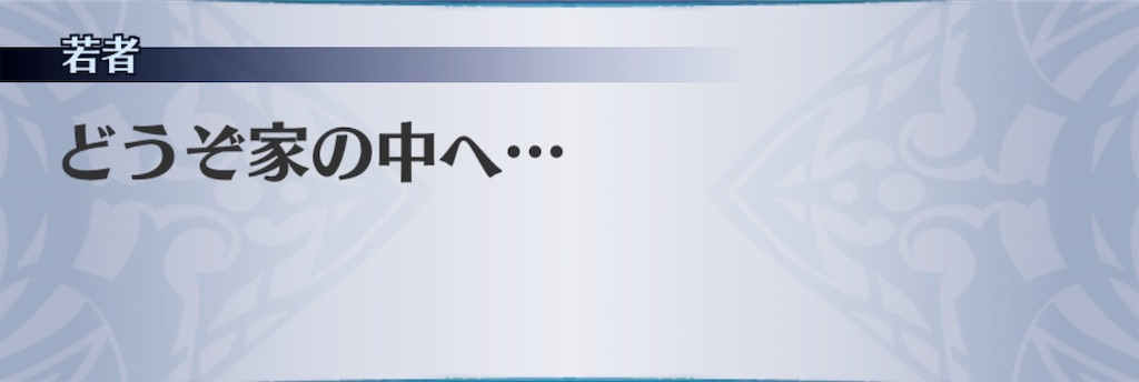 f:id:seisyuu:20190820184606j:plain
