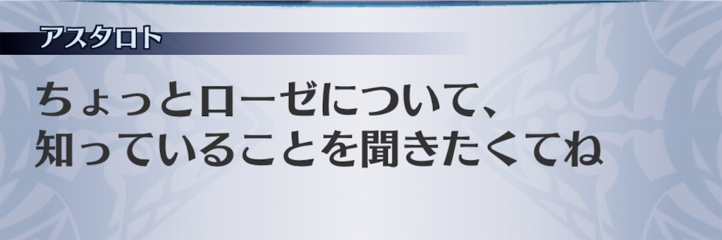 f:id:seisyuu:20190820184812j:plain