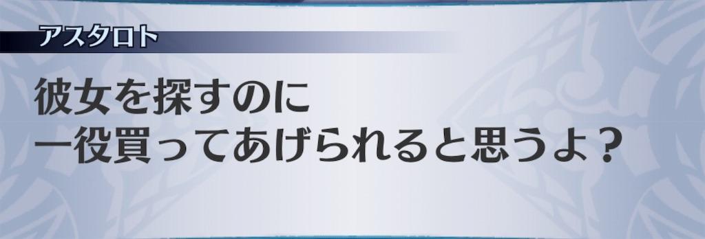 f:id:seisyuu:20190820184826j:plain