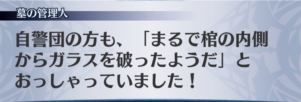 f:id:seisyuu:20190820184958j:plain