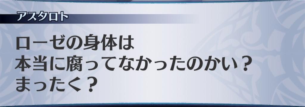 f:id:seisyuu:20190820185057j:plain